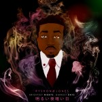 Ryshon Jones (@ryshon215) – Brightest Nights Darkest Days (Mixtape + Documentary)