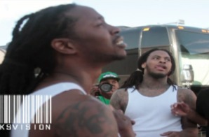 Waka Flocka, 2 Chainz, J. Cole & French Montana Playing Rough House (Basketball) (Video)