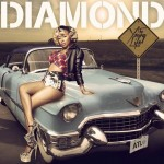 Diamond (@DiamondAtl) – Reality Check (Prod by @SonnyDigital)