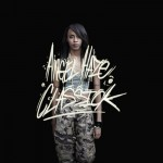 Angel Haze (@NativeRaeen) – Cleaning Out My Closet