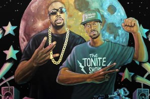 Trae Tha Truth & The Worlds Freshest – The Tonite Show With Trae Tha Truth (EP)