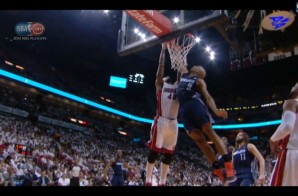 Gerald Henderson Meets Udonis Haslem at the Rim for a Great Block (Video)