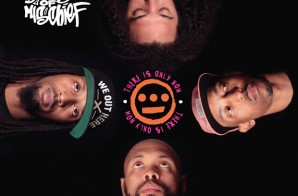 Souls of Mischief – There Is Only Now LP (Album Art & Tracklist)