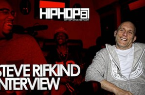 Label Exec Steve Rifkind Talks All Def Music, 360 Deals, Artist Branding & More With HHS1987 (Video)