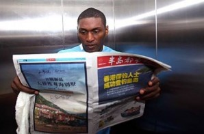 "Metta World Peace Changes His Name To ""Panda Friend"""