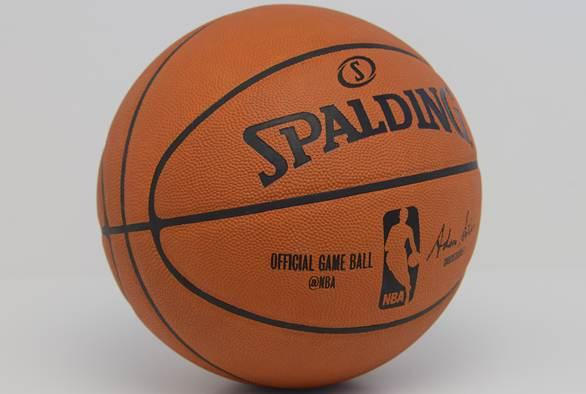 Bt4sLhtIIAATWUf.jpg-large The NBA Adds Their Twitter Handle To The Official 2014-15 Game Balls