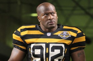Former NFL Defensive Player Of The Year James Harrison Retires