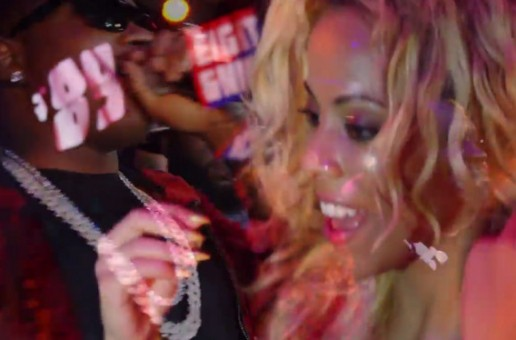 """Mase Performs """"Nothing"""" at DJ Nasty's Party Featuring Kaylin Garcia (Video)"""