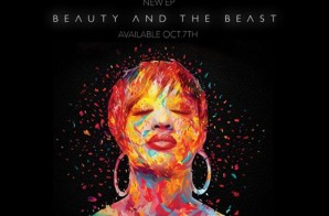"Rapsody Announces New ""Beauty And The Beast"" EP Will Drop In October"