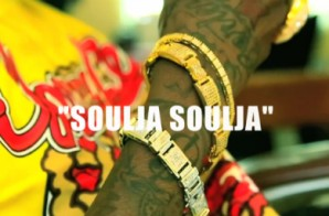 Soulja Boy – Soulja Soulja (Video)