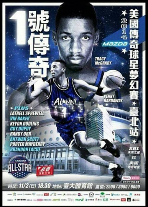 10665382_10154722041110324_8772100841212601911_n Tracy McGrady And Penny Hardaway To Play In Taiwan All-Star Game