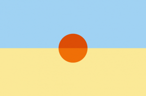 Childish Gambino – Secret Track (3005 Part 2)