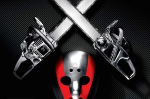 Shady Records – Shady XV (Album Stream)
