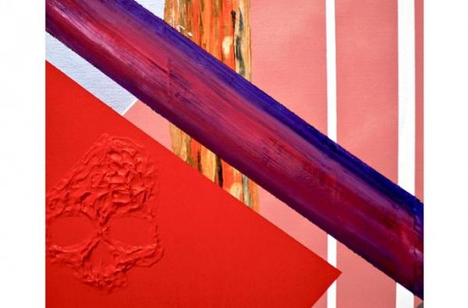 Lupe Fiasco – Tetsuo & Youth LP (Cover Art & Tracklist)