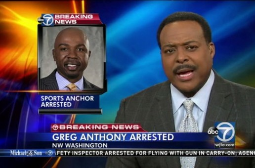 CBS Announcer Greg Anthony Arrested In Prostitution Sting