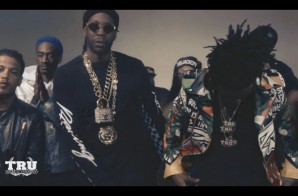 2 Chainz x Skooly x Fresh x Cap 1 x Kaelub – Keep It 100 (Video)