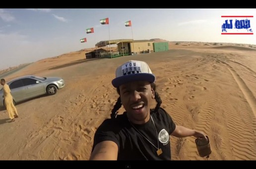 DJ Era- Testimony Live International Tour (Ep. 1) Dubai (Video)