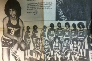 Prince As A Middle-School Basketball Player (Video)