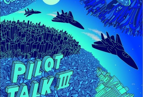 Curren$y – Pot Jar Ft. Jadakiss