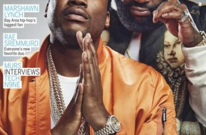 Maybach Music: Meek Mill And Rick Ross Cover XXL!