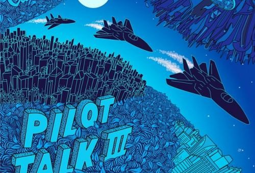 Curren$y – Pilot Talk 3 (Album Stream)