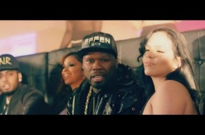 50 Cent – Too Rich (Video)