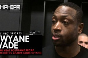 Sideline Stories: Dwyane Wade Talks The Heat's 2 Game Winning Streak, Chris Bosh's Play This Season, Improving On Defense, Gerald Green's Big Night & More (Video)