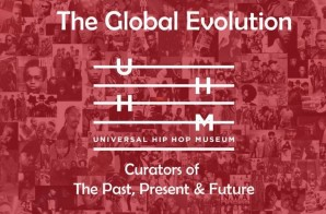 The Universal Hip Hop Museum Is The First Interactive Museum For Mobile Devices!