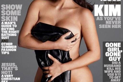 Kim Kardashian Covers GQ Magazine (Photos)