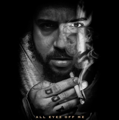 bb-1 Bodega Bamz - All Eyez On Me (Mixtape)
