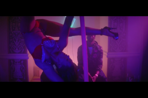 2 Chainz – Not Invited (Video)