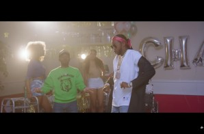 MADEINTYO – I Want Ft. 2 Chainz (Video)
