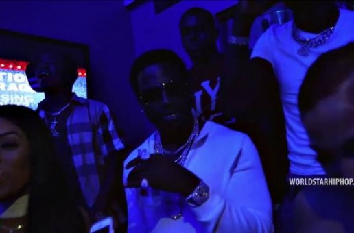 Gucci Mane – Aggressive (Video)