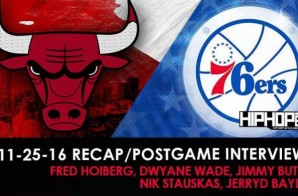 Fred Hoiberg, Dwyane Wade, Jimmy Butler, Nik Stauskas, Jerryd Bayless (Chicago Bulls vs. Philadelphia Sixers 11-25-16 Recap/Postgame Interviews)