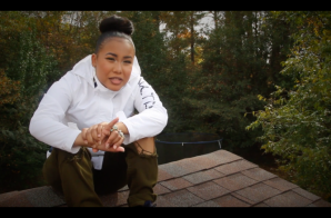 Destiny Da Chef Presents: Da Chef Up (Order 005) (Video)