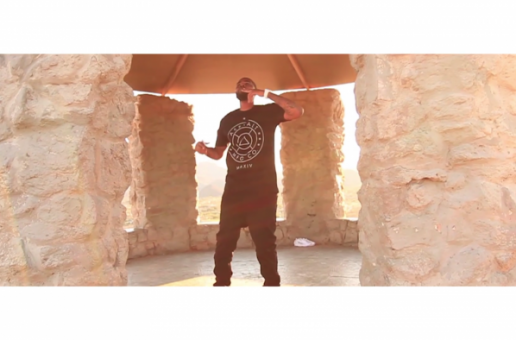 ABiz – Right Now (Freestyle) (Video)