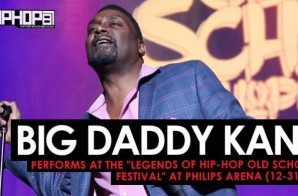 "Big Daddy Kane Performs at the ""Legends Of Hip-Hop New Year's Eve Old School Festival"" at Philips Arena (12-31-16)"