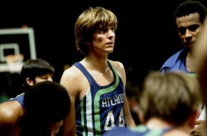 "True To Atlanta: The Atlanta Hawks Will Retire ""Pistol"" Pete Maravich's #44 Jersey On March 3rd"