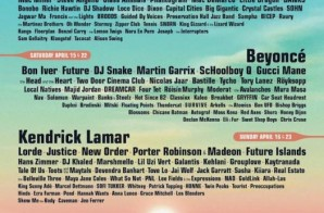 Coachella Releases 2017 Lineup Including Beyoncé, Kendrick Lamar, Future And More!