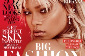 Rihanna Graces The Cover Of HARPER'S BAZAAR