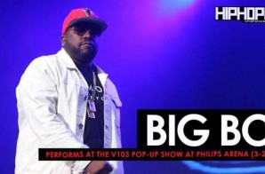 Big Boi Performs at the V103 Pop-Up Show at Philips Arena (3-25-17) (Video)