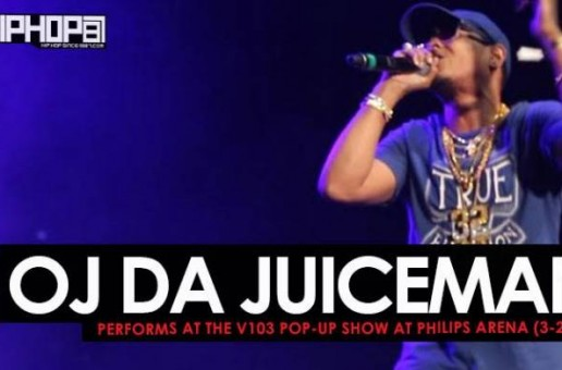 OJ Da Juiceman Performs at the V103 Pop-Up Show at Philips Arena (3-25-17) (Video)