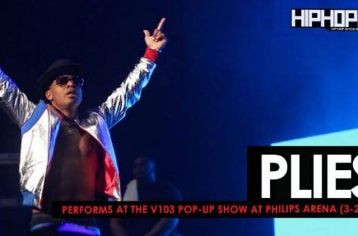 Plies Performs at the V103 Pop-Up Show at Philips Arena (3-25-17) (Video)