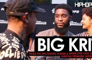 "Big K.R.I.T Talks His Upcoming Album, New Music & More at The Fate of The Furious ""Welcome to Atlanta"" Private Screening (Video)"