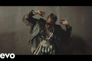 Future – PIE Ft. Chris Brown (Video)
