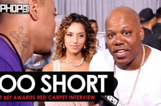 Too Short Talks The Golden State Warriors Championship, Marshawn Lynch's NFL Return, His Upcoming Album & More on the 2017 BET Awards Red Carpet with HHS1987 (Video)