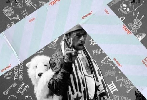 Lil Uzi Vert – Luv Is Rage 2 (Album Stream)