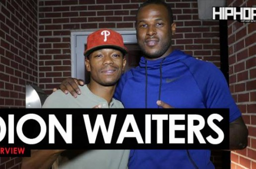 "Dion Waiters ""Made In Philly"" Interview with HipHopSince1987 (Part 1)"
