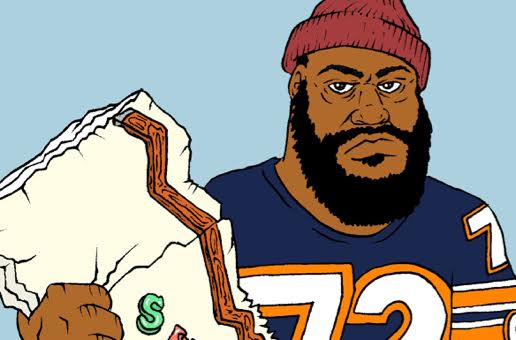 Sean Price & Small Professor x Rock & DJ Revolution – Refrigerator P