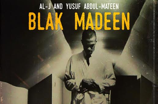Blak Madeen – One Second To Pray (EP & Video)